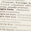 Legislate word - Stock Photo