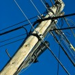 Stock Photo: Electricity post