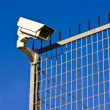 Stockfoto: Security camera
