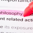 Dictionary Series - Philosophy — Stock Photo