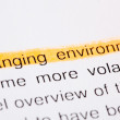 Stock Photo: Changing environment word