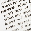 News word — Stock Photo