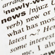 Stock Photo: News word
