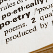 Poetry definition in dictionary — Stock Photo