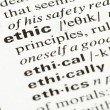 Ethic word — Stock Photo