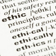 Ethic word - Stock Photo