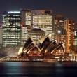 Sydney Opera House at night — Stock Photo