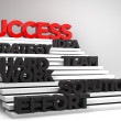 Stairway to success 3D — Stock Photo