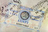 Egypt Visa — Stock Photo