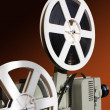 Retro film projector — Stock Photo