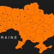Map of ukraine — Vector de stock