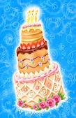 Pastel de celebración — Foto de Stock