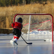 Pond Hockey - Stock Photo