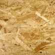Stock Photo: The plywood