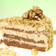 Stock Photo: Nuts cake