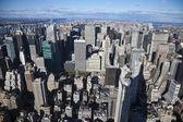 The New York City panorama — Stock Photo
