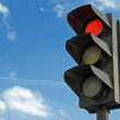 Red color on the traffic light — Stock Photo #4968342