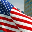 US flag flapping in wind — Stock Photo