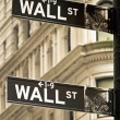 图库照片: Wall street sign in New York city
