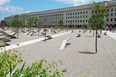 Pentagon memorial in Washington DC — Stock Photo