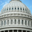 us capitol in washington dc — Stock Photo #5020106