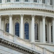 oss capitol i washington dc — Stockfoto #5020356