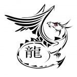 tatuagem de dragão — Vetorial Stock