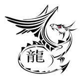 Dragon tattoo — Stock Vector