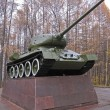 Stock Photo: Tank in the city park.