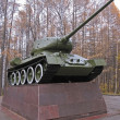 Tank in the city park. — Stock Photo