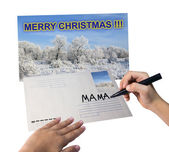 Postcard for mama — Stock Photo