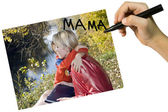 Card to mother — Stock Photo
