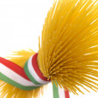 Royalty-Free Stock Photo: Italian spaghetti