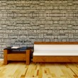 Modern Couch with table — Stock Photo