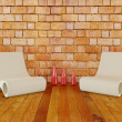 Royalty-Free Stock Photo: Modern chairs