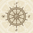 Vintage ship wheel - Stok Vektr