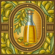 Retro olive oil — Stock Vector #5110281