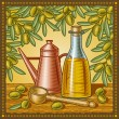 Retro olive oil still life — Stock Vector