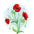 Red poppy — Stock Vector