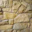 Brown wild stone texture natural pattern — Stock Photo