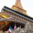 Eiffel Tower in Las Vegas - Stock Photo