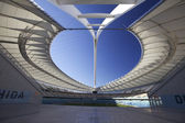 World Cup Stadium in South Africa, 2010 — Stock Photo