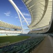 Stock Photo: World Cup Stadium for football in South Africa, 2010