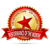 Performance of the Month Award — Vettoriale Stock