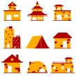 Royalty-Free Stock Vector Image: Building Set