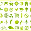 Royalty-Free Stock Vector Image: Recycle Icon Set
