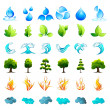 Element of Nature — Stock Vector