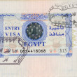 Egyptian visa - Stock Photo