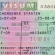 Schengen visa — Stock Photo
