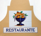 Restaurant sign — Stock Photo